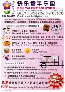 Edu Talent Solution