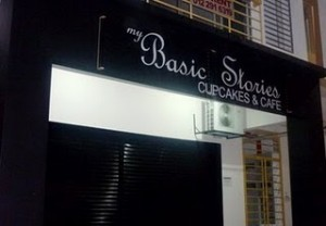 My Basic Stories Cupcake & Cafe shop